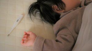 ケノンで子供の脱毛:我が家でやらかした失敗談。